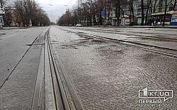 В Кривом Роге применят европейскую бесшумную технологию для трамвайных путей