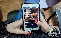 Дія.Бізнес: в Україні презентували онлайн-платформу для підприємців