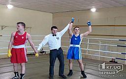 Криворожанин стал чемпионом Украины по боксу