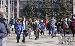В криворожском парке празднуют Масленицу 2020
