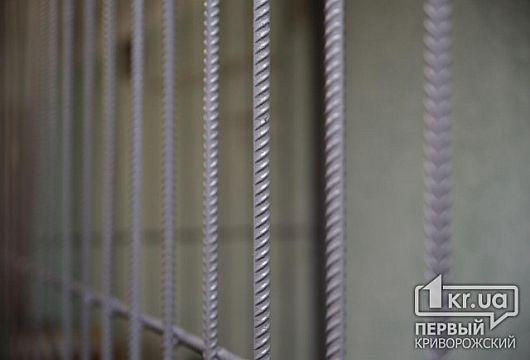 60 суток проведет под стражей подозреваемый в убийстве и расчленении женщины в Кривом Роге