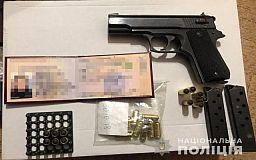 Подозреваемый в стрельбе в ресторане Кривого Рога фигурирует в деле об избиении правоохранителя