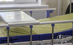 В инфекционке в Кривом Роге умерла 80-летняя женщина с COVID-19