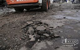 Проект ремонта участка трассы через Кривой Рог обойдется в 18,5 миллионов гривен