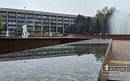 Погода в Кривом Роге на 3 октября