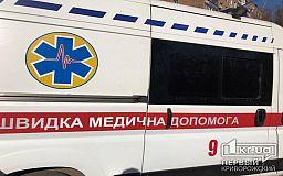 За сутки в Кривом Роге госпитализировали 32 человек с пневмонией