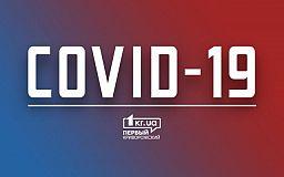 В Днепропетровской области у 206 человек подтвердили СOVID-19