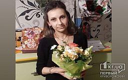 350 тысяч гривен нужно собрать на лечение криворожанки, которая одна воспитывает двоих детей