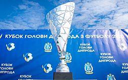 Футбольна команда криворізької ДЮСШ обіграла дніпровських спортсменів