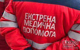 Пожарные помогли медикам госпитализировать криворожанина