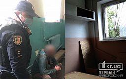 В одной из школ Кривого Рога задержали подозреваемого в краже, который прятался в шкафу