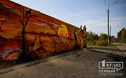 Четыре дня и 36 баллонов краски понадобились криворожскому художнику, чтобы создать мурал на мусорной площадке