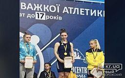 Золото и бронзу завоевали криворожанки на чемпионате Украины по тяжелой атлетике