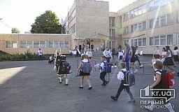 У Дніпропетровській області на розвиток НУШ витратили вже майже 18 мільйонів гривень