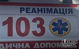 59 человек с пневмонией госпитализировали в Кривом Роге за сутки