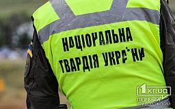 Криворожские нацгвардейцы задержали участника незаконного вооруженного формирования