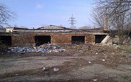 Укрпочта в Кривом Роге хочет продать несколько заброшенных зданий