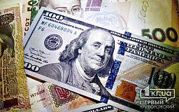 Що готує українцям бюджет 2021 року
