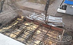 В Кривом Роге в здании перинатального центра отремонтируют кровлю