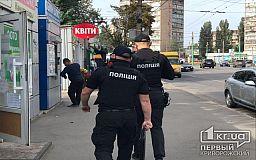 В центре Кривого Рога патрульные предупредили горожан об ответственности за курение в общественных местах