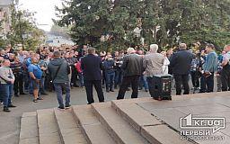 Криворожане снова митингуют в поддержку шахтеров