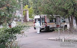 63 человека с воспалением легких госпитализировали в Кривом Роге за сутки