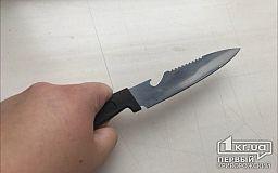 Криворожанин ранил охранника магазина ножом и скрылся