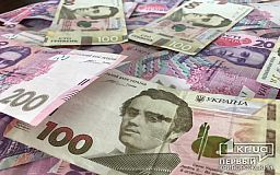 Скільки коштів за житлово-комунальні послуги заборгували мешканці Дніпропетровської області