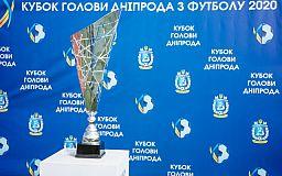 Криворожане поборются за место в суперфинале Кубка главы ДнепрОГА по футболу
