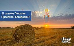 Покрова Пресвятої Богородиці 2020: історія свята в Україні
