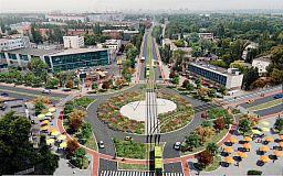 Дмитрий Шевчик презентовал Народную программу развития города