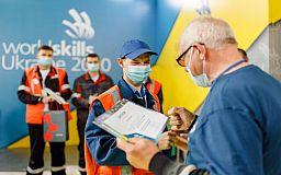В Запорожье состоялся финал всеукраинского конкурса профессионального мастерства WorldSkills Ukraine - 2020