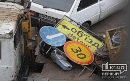 Проектная документация реконструкции автодороги через Кривой Рог нуждается в корректировке