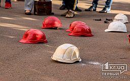 В Кривом Роге более 40 дней бастуют горняки шахты «Октябрьская»