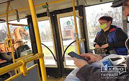 Новый график движения автобуса №302 в Кривом Роге на выходных