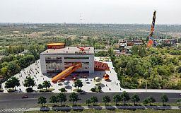 У Кривому Розі буде створено інтерактивний індустріальний музей і науково-освітній Експериментаріум, - Дмитро Шевчик