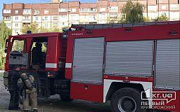 Криворожский подросток пострадал в результате пожара в квартире