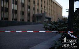 В здании криворожского горисполкома ищут взрывчатку (обновлено)