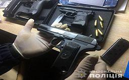 Полиция задержала двоих криворожан, которые состояли в преступной группировке по продаже оружия