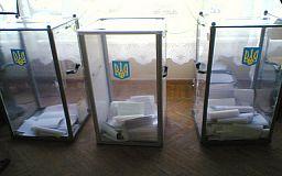 В Кривом Роге на выборах мэра в ход идут нечестные технологии