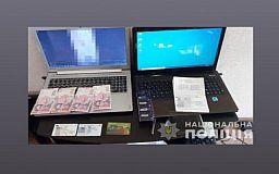 Онлайн-порностудию разоблачали в Кривом Роге полицейские