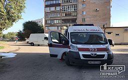 52 человека с пневмонией госпитализированы в Кривом Роге за сутки