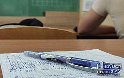 Школьники после каникул перейдут на смешанное или дистанционное обучение, - Сергей Шкарлет