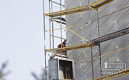 В Кривом Роге планируют капитально отремонтировать общежитие