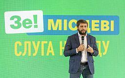 Народна програма Дмитра Шевчика: залучення інвестицій в Індустріальний Парк «Кривбас»
