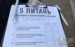 Проведение опросов возле избирательных участков после голосования – не нарушение закона, – Аваков