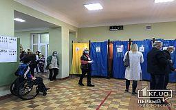 Как обустроены участки для голосования криворожан с инвалидностью
