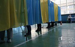 ЦИК объяснила, почему не ведет подсчет явки избирателей на местные выборы