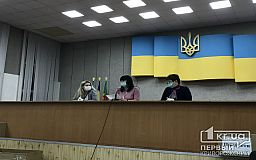 Избирательная комиссия Покровского района Кривого Рога начала работу (обновлено)