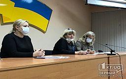В Криворожском районном теризбиркоме будут обрабатывать результаты выборов в 15 населенных пунктах